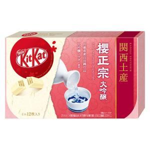 バレンタイン2020 ネスレ日本 キットカット ミニ 日本酒 櫻正宗 12枚 1箱 チョコレート