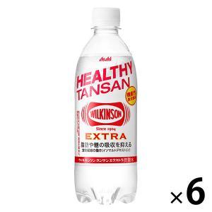 機能性表示食品 アサヒ飲料 ウィルキンソン エクストラ 490ml 1セット(6本)