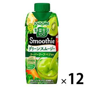 カゴメ 野菜生活100 グリーンスムージーミックス 330ml 1箱(12本入) 野菜ジュース