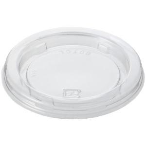 リスパック クリーンカップ 60ml TCL フタ PAPT380 1セット(500枚:100枚入×5袋) y-lohaco