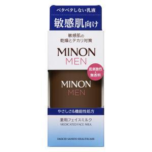 ミノン メン 薬用フェイスミルク 100ml 1個 第一三共ヘルスケア