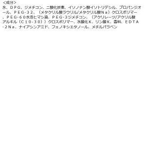 ソフィーナ iP ベースケアエッセンス  レフィル 90g|y-lohaco|08