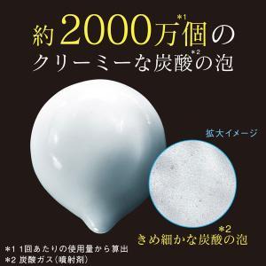 ソフィーナ iP ベースケアエッセンス 土台美容液 90g y-lohaco 05