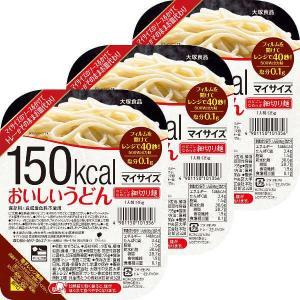 大塚食品 150kcalマイサイズおいしいうどん 1セット(3個)