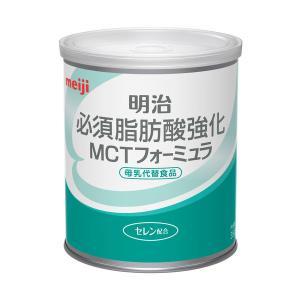 0ヵ月から明治 必須脂肪酸強化 MCTフォーミュラ 350g 1缶|y-lohaco