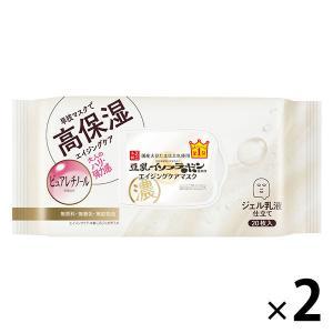 サナ なめらか本舗 リンクルシートマスク N 20枚入×2個 常盤薬品工業