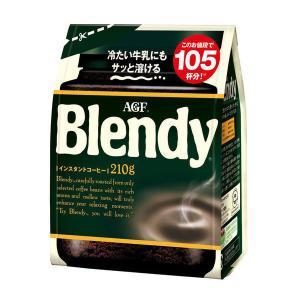 インスタントコーヒー味の素AGF ブレンディ 1袋(210g)|y-lohaco