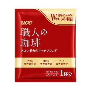 ドリップコーヒーUCC上島珈琲 職人の珈琲ドリップコーヒー あまい香りのモカブレンド 1箱(100袋入) y-lohaco 02