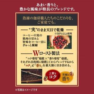 ドリップコーヒーUCC上島珈琲 職人の珈琲ドリップコーヒー あまい香りのモカブレンド 1箱(100袋入) y-lohaco 03