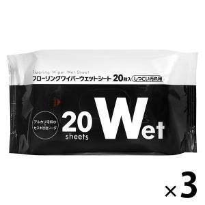 ストリックスデザイン フローリングワイパーシート ウェットしつこい汚れ 1セット(60枚:20枚入×3パック)レギュラーサイズ用ウェット y-lohaco