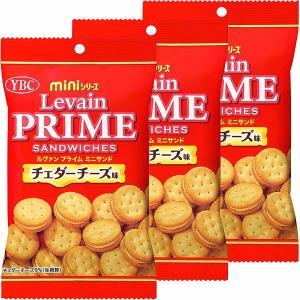 ヤマザキビスケット ルヴァンプライムミニサンド チェダーチーズ味 1セット(3袋)