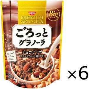 日清シスコ ごろっとグラノーラ チョコナッツ 500g 1セット(6袋) y-lohaco