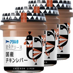 アヲハタ 塗るテリーヌ 国産チキンレバー 73G 3個
