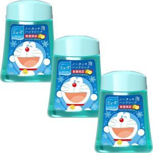数量限定ミューズノータッチ ドラえもん スパークリングゆずの香り 詰替 250ml 1セット(3個入) 泡タイプレキットベンキーザー・ジャパン