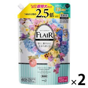 フレアフレグランス フラワー&ハーモニー 詰め替え 超特大 1200ml 1セット(2個入)  柔軟剤 花王