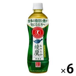 トクホ・特保コカ・コーラ 綾鷹 特選茶 500ml 1セット(6本)|y-lohaco