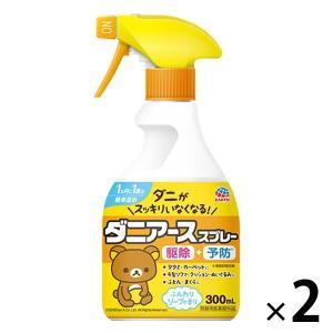 ダニアーススプレー ふんわりソープの香り 300ml 1セット(2個)アース製薬