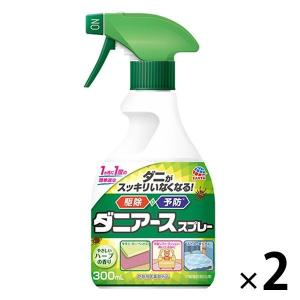 ダニアーススプレー ハーブの香り 300ml 1セット(2個)アース製薬