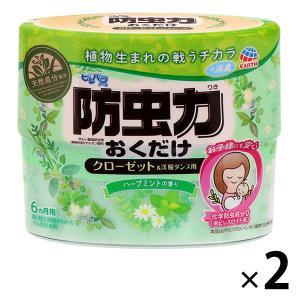ピレパラアース 防虫力おくだけ 消臭プラス ハーブミントの香り 1セット(2個)アース製薬 防虫剤 ...