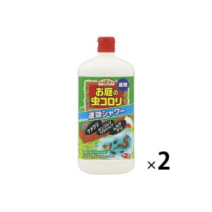 アースガーデン お庭の虫コロリ 速効シャワー 1L 1セット(2個)アース製薬