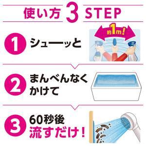 ルックプラス バスタブクレンジング フローラルソープの香り 詰替450ml 1セット(3個) ライオン|y-lohaco|04