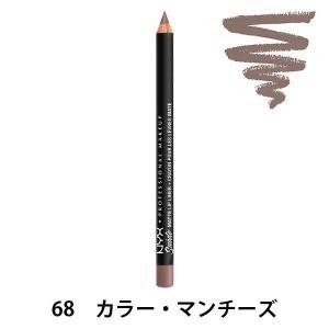 アウトレット NYX Professional Makeup(ニックス) スエード マット リップラ...