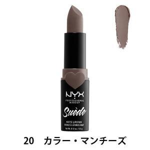 NYX Professional Makeup(ニックス) スエード マット リップスティック 20...