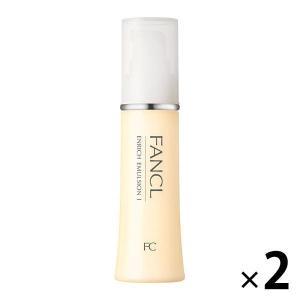 FANCL(ファンケル)エンリッチ乳液 さっぱり30mL 2本セット|y-lohaco