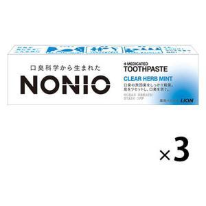 NONIOハミガキ クリアハーブミント 30g 1セット(3本)ライオン 歯磨き粉