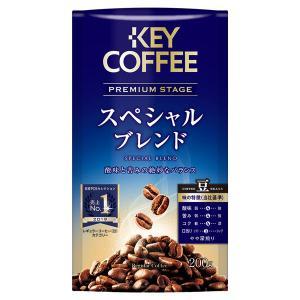 コーヒー豆 キーコーヒー スペシャルブレンド LP 1袋(200g)