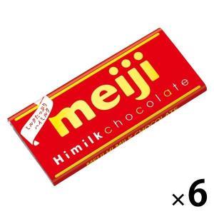 バレンタイン2020 明治 ハイミルクチョコレート 6枚