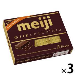 明治 ミルクチョコレートBOX 3箱