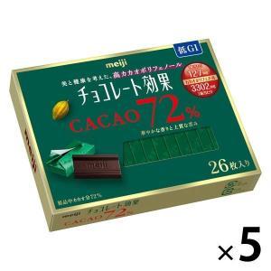 明治 チョコレート効果カカオ72% 26枚入 5箱