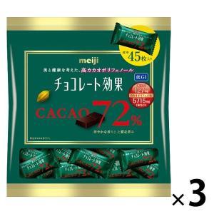 明治 チョコレート効果カカオ72% 大袋 3袋