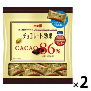 明治 チョコレート効果カカオ86% 大袋 2袋