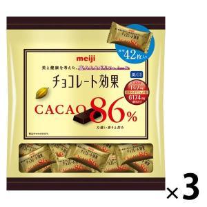 明治 チョコレート効果カカオ86% 大袋 3袋