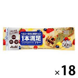 1本満足バー シリアルホワイト 1セット(18...の関連商品4