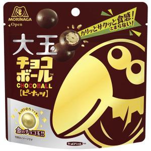 森永製菓 大玉チョコボール ピーナッツ  5個