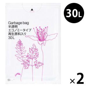 オリジナルゴミ袋 エコノミータイプ 再生原料40%HD 30L 半透明 1セット(1パック30枚入×...