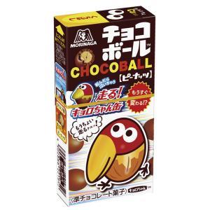 森永製菓 チョコボール ピーナッツ  10個