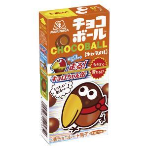 森永製菓 チョコボール キャラメル  15個