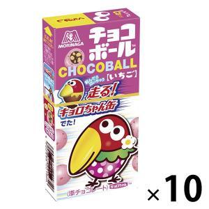 森永製菓 チョコボール いちご  10個