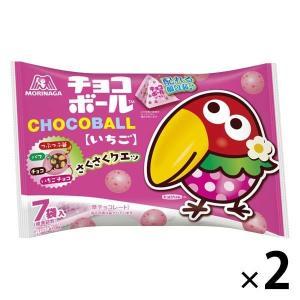 SALE 森永製菓 チョコボール いちご プチパック 2袋
