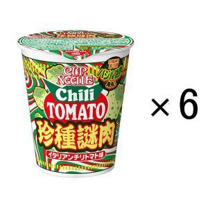 アウトレット日清食品 カップヌードル イタリアンチリトマト味 1セット(6食入)|y-lohaco