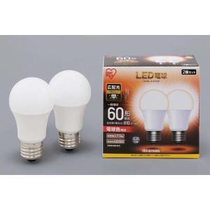 アウトレット アイリスオーヤマ LED電球 E26 広配光タイプ 電球色 60形相当(810lm)1パック(2個入)