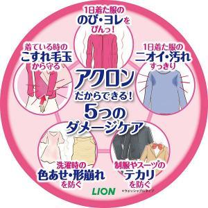 アウトレットライオン アクロンフローラルブーケの香りつめかえ用大サイズ 900mL 1セット(4個:1個×4)|y-lohaco|05
