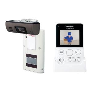 パナソニック モニター付きドアカメラ VS-HC400-W 防犯カメラ 工事不要|y-lohaco