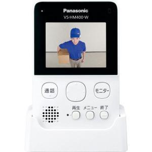 パナソニック モニター付きドアカメラ VS-HC400-W 防犯カメラ 工事不要|y-lohaco|02
