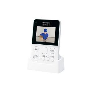 パナソニック モニター付きドアカメラ VS-HC400-W 防犯カメラ 工事不要|y-lohaco|04