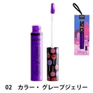 数量限定NYX Professional Makeup(ニックス)ランドオブロリーズ グロッシーリップティント 02 カラー・ グレープジェリー|y-lohaco